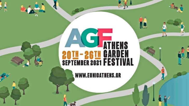 athens garden festival