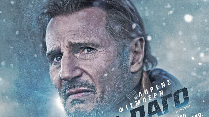 the ice road movie