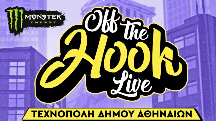 off the hook festival