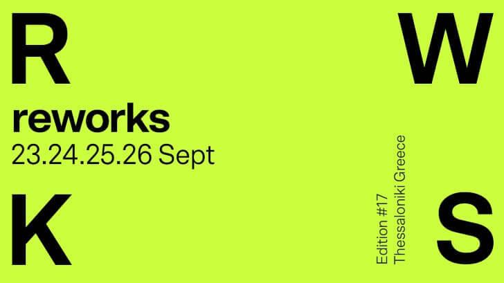 reworks festival