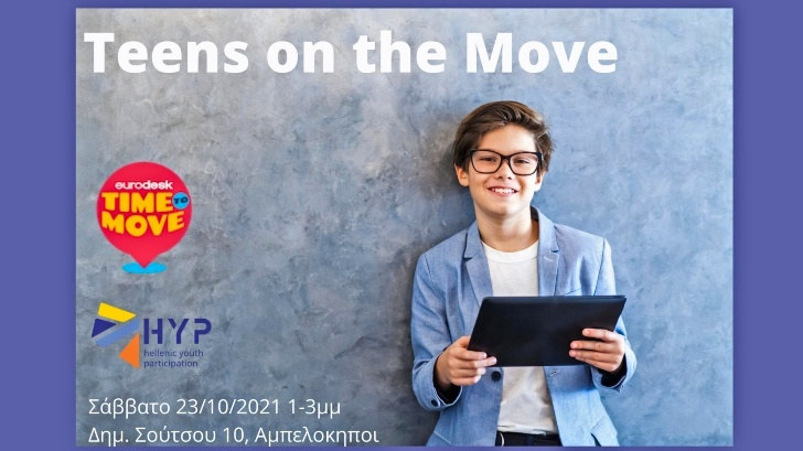 teens on the move